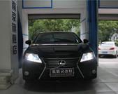 南京改車燈雷克薩斯es250改裝雙光透鏡氙氣大燈總成 南京專業車燈升級改裝藍精靈改燈