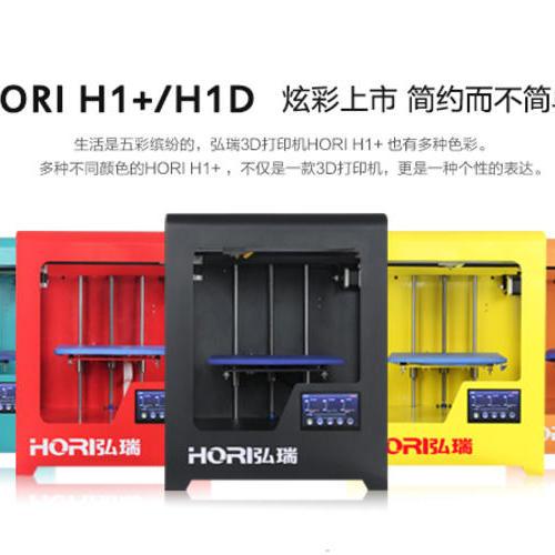 HORI  H1+/H1D/H2
