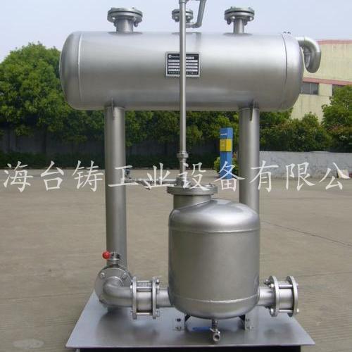 冷凝水回收气动单泵组合装置