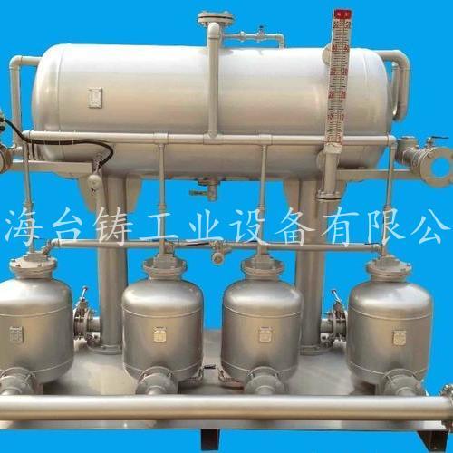 冷凝水回收系统