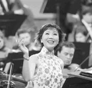 茅善玉在维也纳参加《中国新春音乐会》