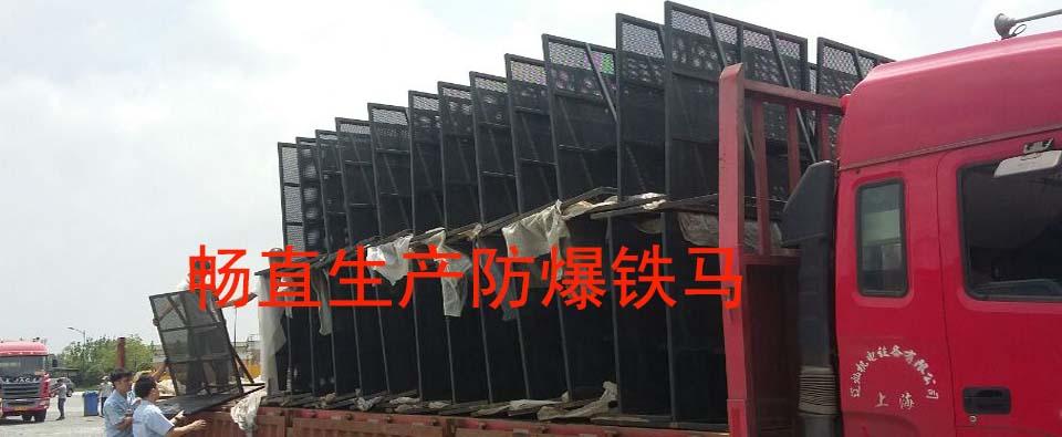 畅直交通设施专业生产防爆铁马厂家
