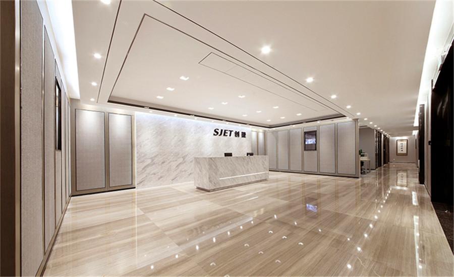 上海创捷科技有限公司办公室前台装修设计