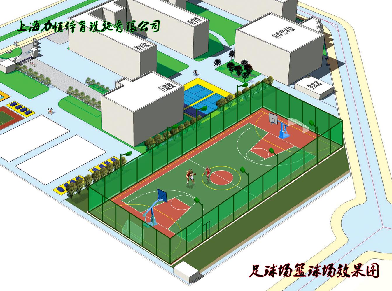 篮球场地 (6).jpg