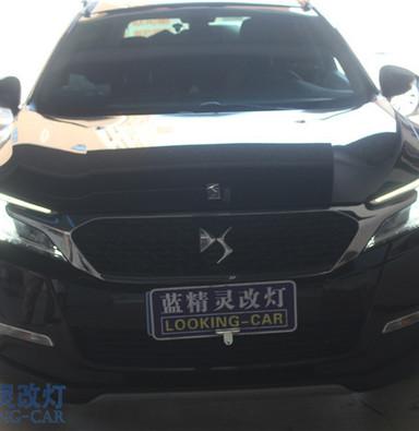 上海车灯改装蓝精灵改装氙气灯雪铁龙DS6改装海拉五双光透镜车灯