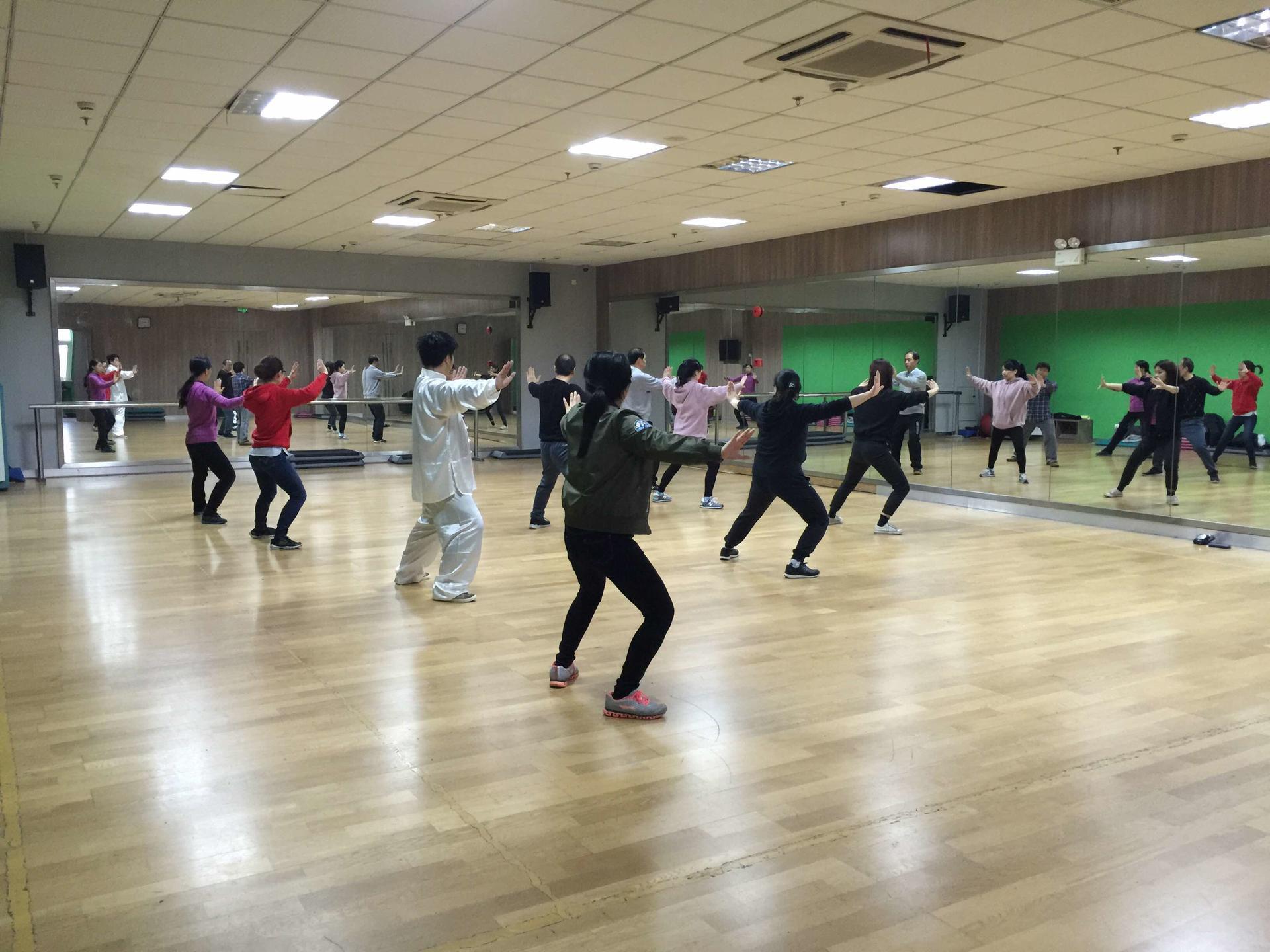 魂源太极中级小班——42式太极拳培训
