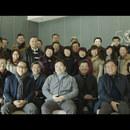 集团公司年会视频怎么制作? 上海迈旭影视广告为您2016年会视频制作总结经验