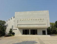 辛亥革命纪念馆红色教育
