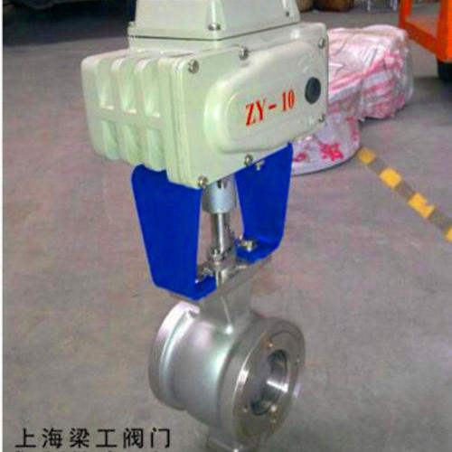 电动V型调节球阀(价格、型号)生产厂家