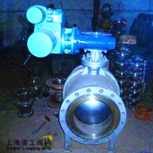 电动固定式球阀(价格、型号)生产厂家