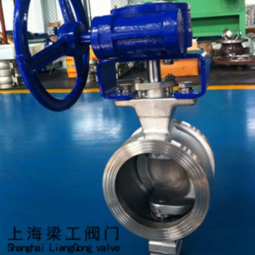 V型球阀(价格、型号)生产厂家