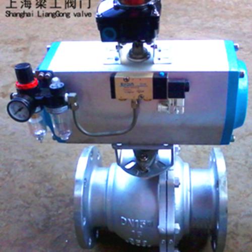气动不锈钢球阀(价格、型号)生产厂家
