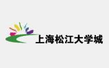 上海松江大学城