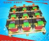 220V控制变压器