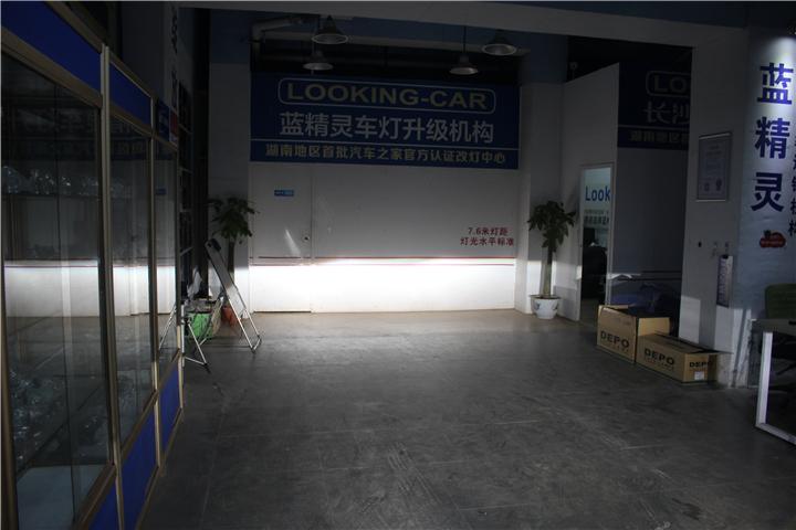 长沙奔驰C180车灯改装09.jpg