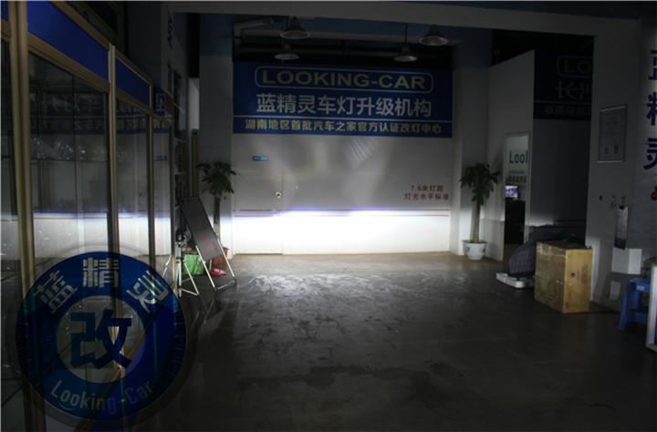 长沙荣威550改灯07.jpg