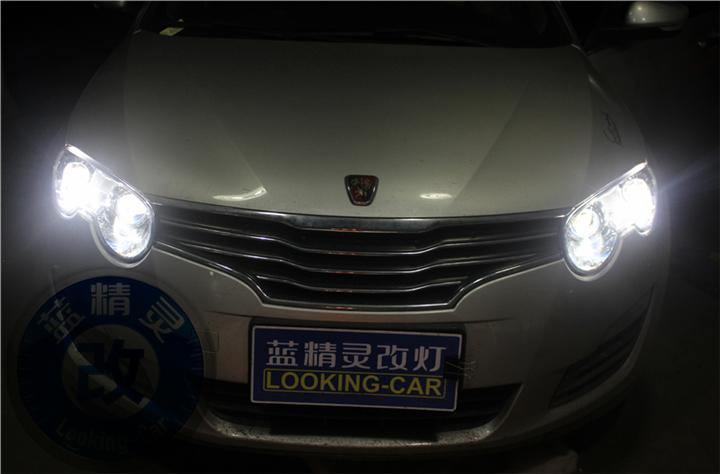 长沙荣威550改灯09.jpg