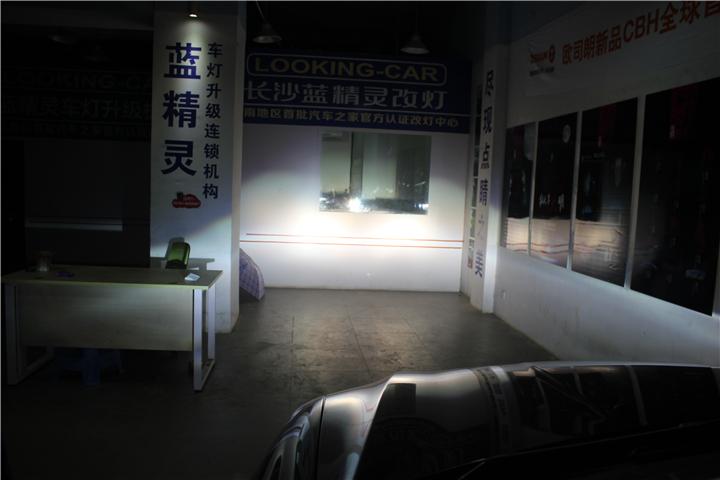 长沙比亚迪S7改灯11.jpg