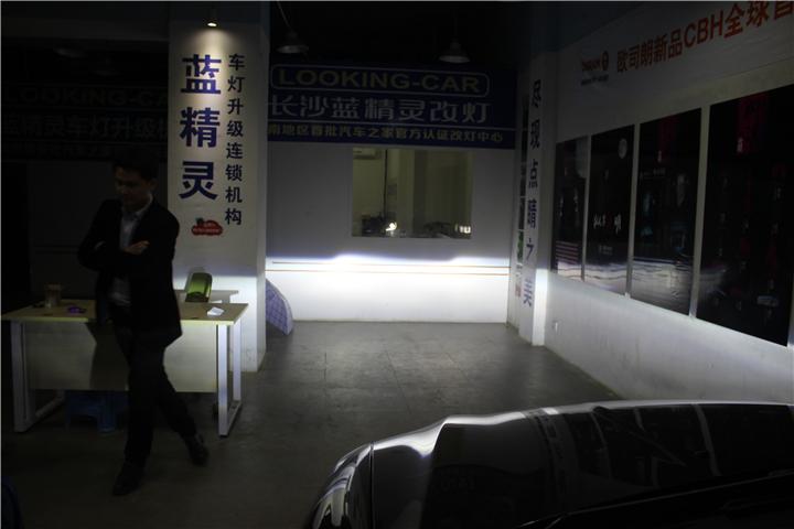 长沙比亚迪S7改灯10.jpg