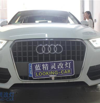 上海蓝精灵改装车灯奥迪Q3升级高配光导日行灯氙气大灯LED尾灯电脑编程
