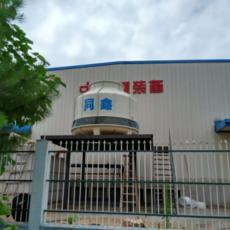 中鎂裝備公司