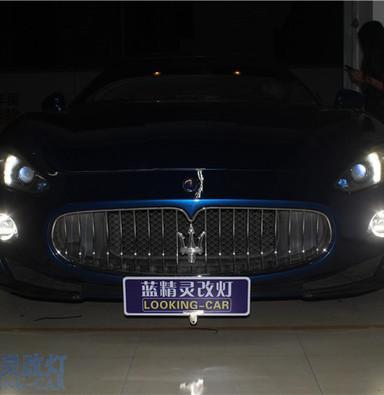 玛莎拉蒂改装欧司朗多功能LED雾灯日行灯上海蓝精灵改装氙气车灯