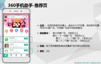 草莓视频app在线下载移动端资源