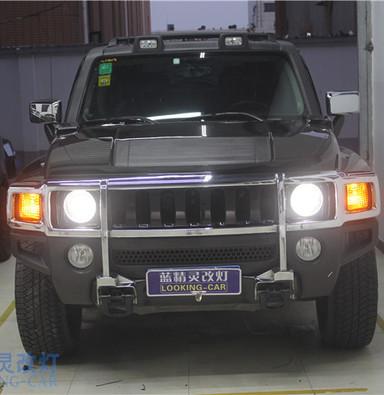 悍马H3改装汽车车灯氙气大灯上海车灯改装蓝精灵改装双光透镜