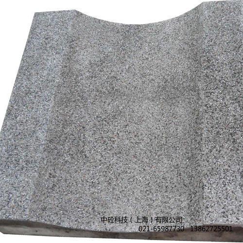 仿石排水沟500-500-130.JPG