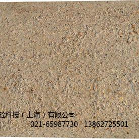 仿石PC-铺地-黄锈荔枝面