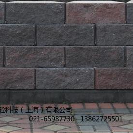 仿石PC-多彩挡土砖