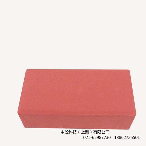 舒布洛克砖-红色.jpg