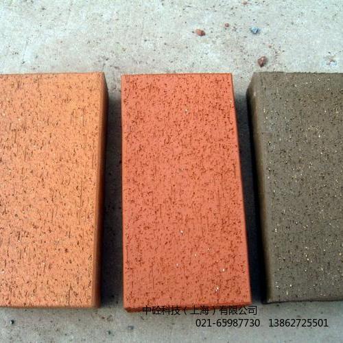 陶土砖多种颜色.jpg