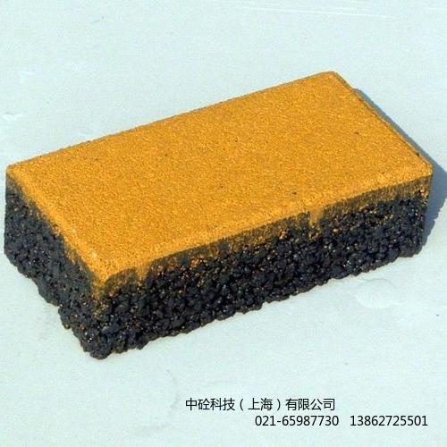 透水砖-黄色.jpg