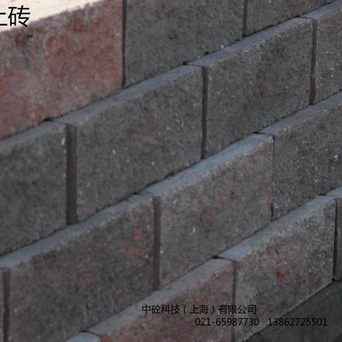多彩挡土砖01.JPG
