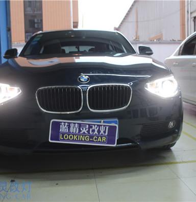 上海蓝精灵改装汽车车灯电脑编程宝马116升级高配天使眼日行灯氙气大灯总成