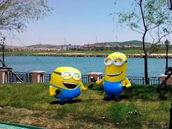 游乐场乐园人造景观