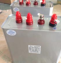 电容器图片2.png