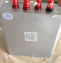 电容器图片1.png