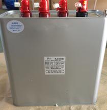 电容器图片4.png