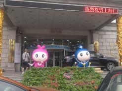 上海仁爱医院雕塑