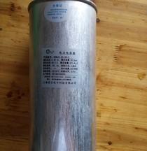 圆柱电容器 (3).jpg