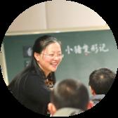 陈志萍老师