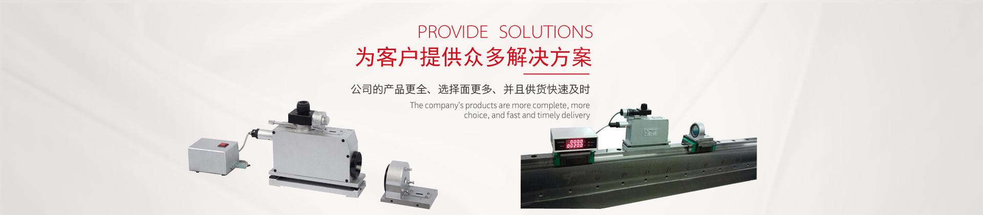 采购光电自准直仪-上海阜力一站式工业品检测供应