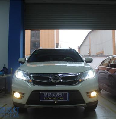 比亚迪S7改装氙气灯 上海车灯改装 蓝精灵改装双光透镜 闵行改装