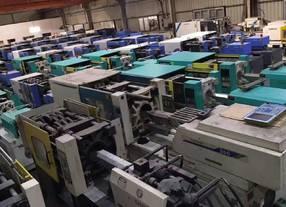 整厂、整批注塑机高价回收