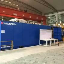 大型注塑机全国最高价回收