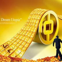 政府平台项目融资、发债、产权证抵押贷款、网签