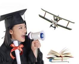 成人高考毕业待遇