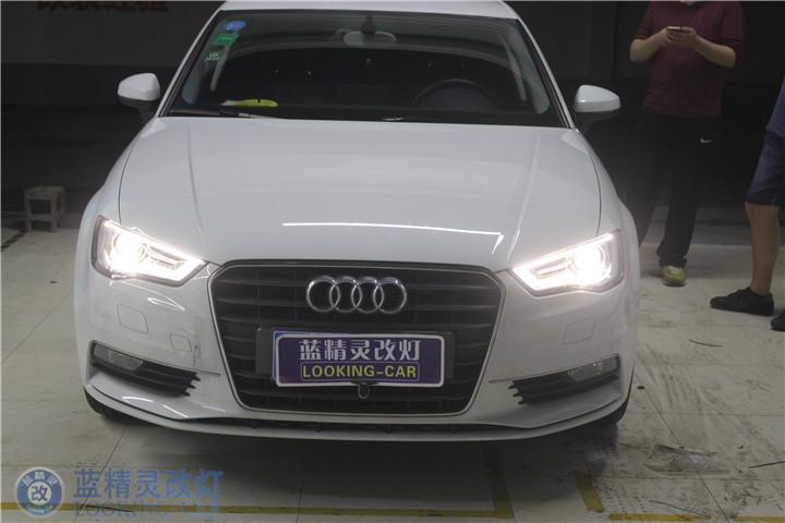 上海A3改装氙气大灯